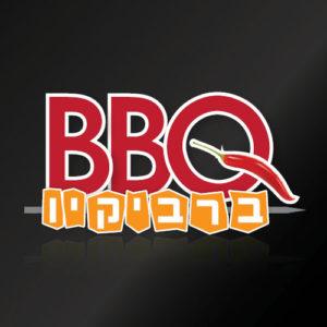 עיצוב לוגו BBQ