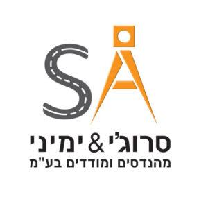 עיצוב לוגו סרוג'י את ימיני