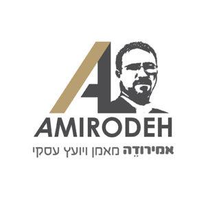 עיצוב לוגו אמירודה אמיר עודה