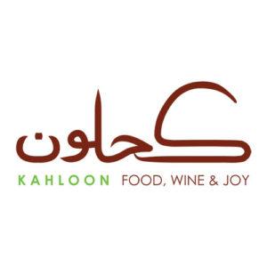 עיצוב לוגו מסעדת קחלון