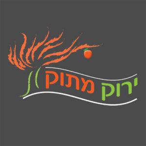 עיצוב לוגו ירוק מתוק