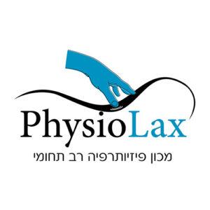 עיצוב לוגו פיזיולאקס