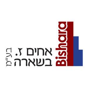 עיצוב לוגו אחים ז. בשארה