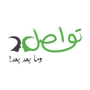עיצוב לוגו תוואסול تواصل