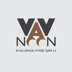"""לוגו חברת ו.נ מוקד שמירה וביטחון בע""""מ"""